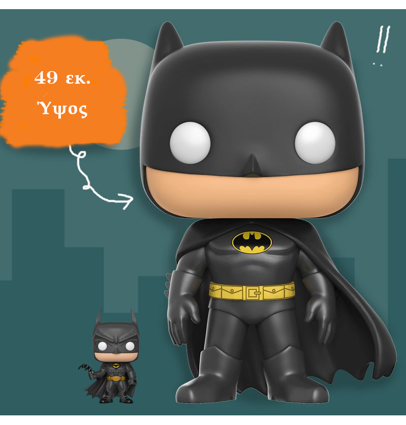 Batman  Super Sized Funko...