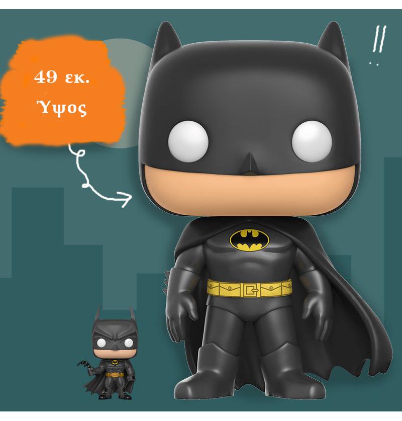 Super Sized PoP Batman...