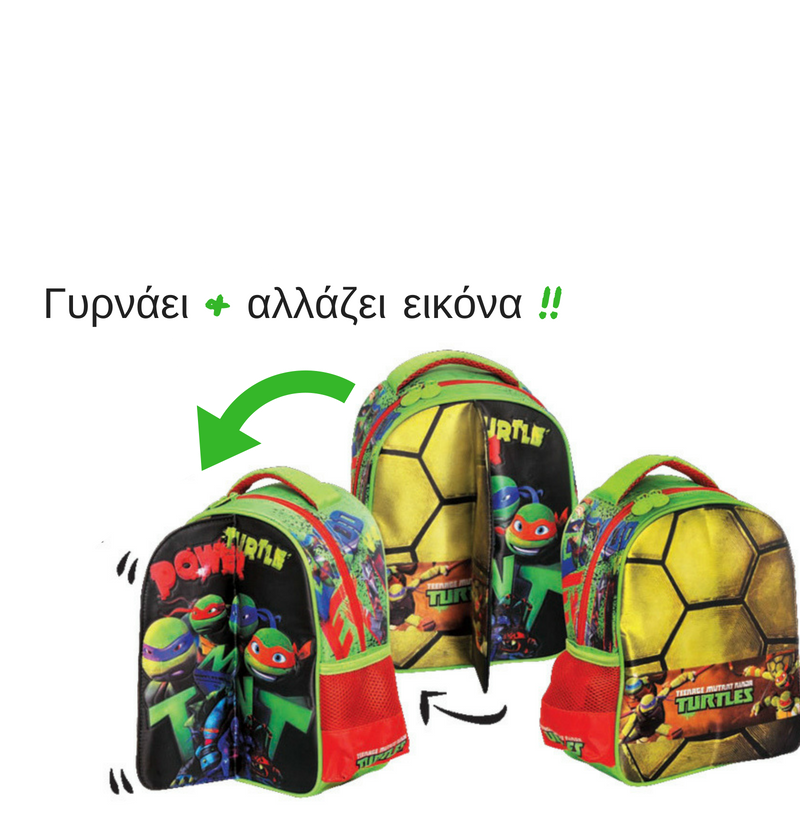 ddd251163d3 Teenage Mutant Ninja Turtles Kindergarten Backpack with Floping Image