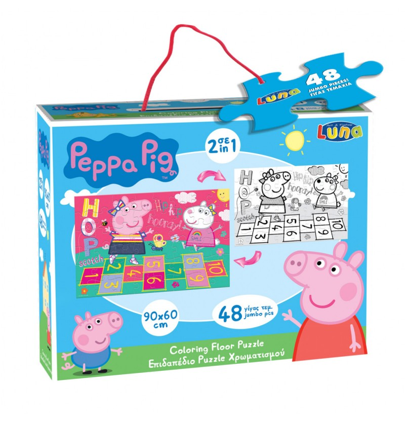 Peppa Pig Επιδαπέδιο Puzzle...