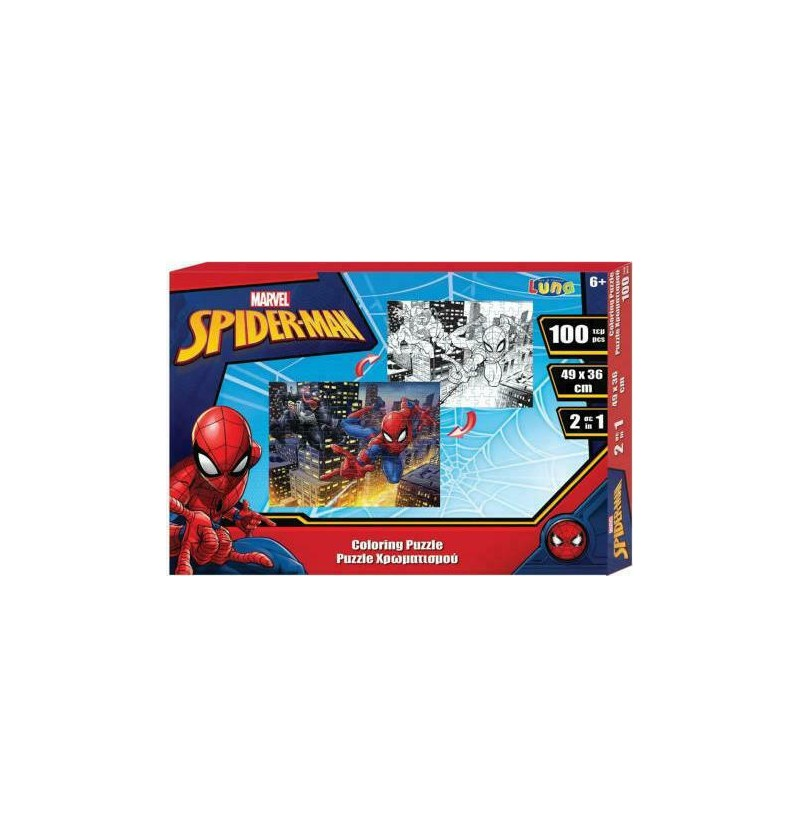 Marvel Spider-Man Puzzle...